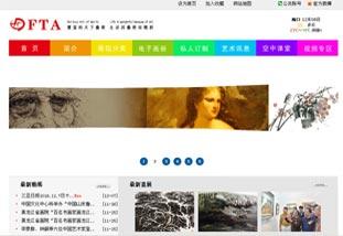 三亚数字美术馆万博mantex体育手机登录